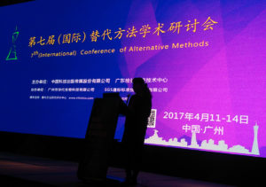 Photo: Lush Prize Presentation in China